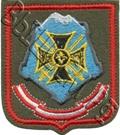 шеврон вышитый южный военный округ 58 армия