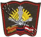 Шеврон офисный Западного военного округа ВС РФ