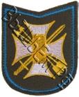 Шеврон вышитый южный военный округ