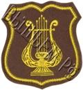 Шеврон вышитый военно-оркестровая служба ВС