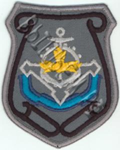 вышитая нашивка вооруженые силы шьаб пятой армии