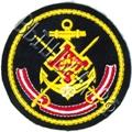 Шеврон вышиты ленинградская военно-морская база