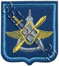 нашивка на правый рукав 33 отдельный смешанный транспортный авационный полк